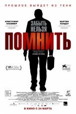 Фильмы с неожиданным / шокирующим финалом (2016)