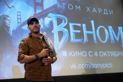 Том Харди в Москве на премьере «Венома»
