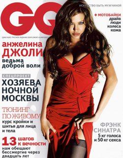 Актрисы на обложках GQ (2000-2010 гг.)