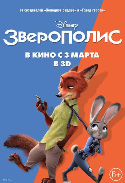 """15 мультфильмов, получивших """"Оскар"""""""