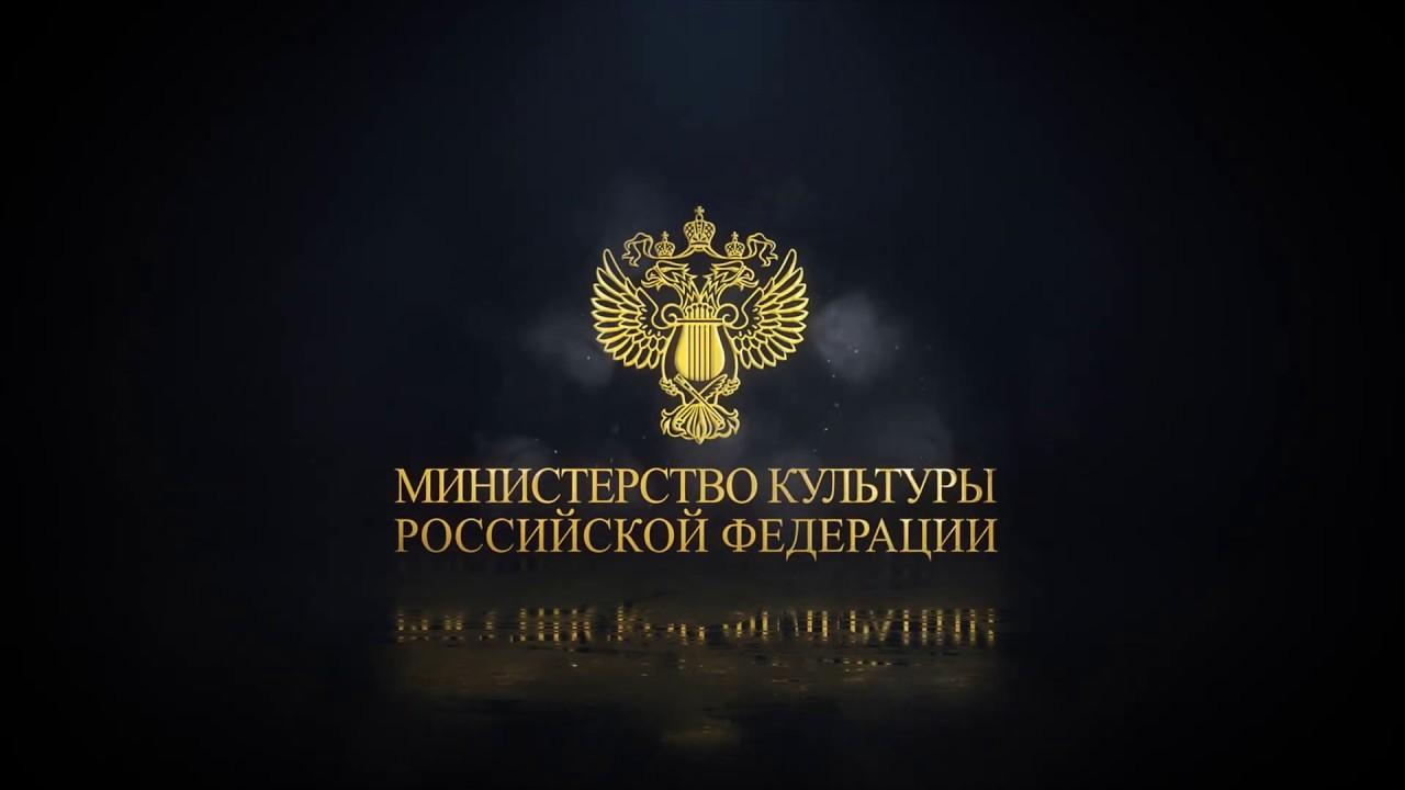 Бывший сотрудник Роскомнадзора будет отвечать за кино в Минкультуры