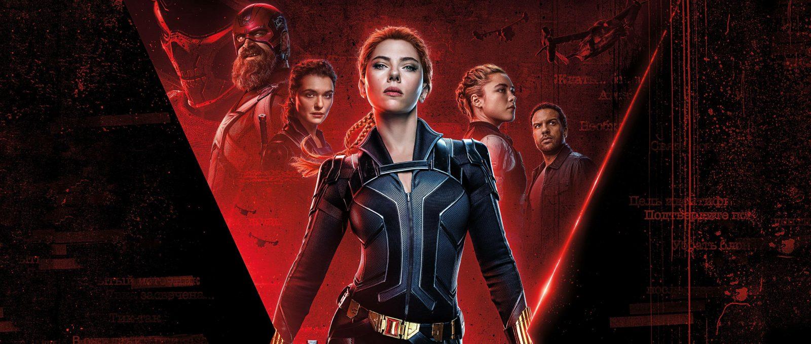 Новый график выхода фильмов Marvel