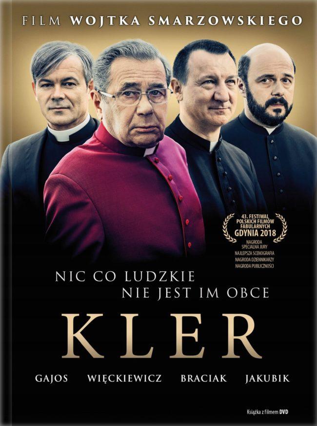 Клир (2018)