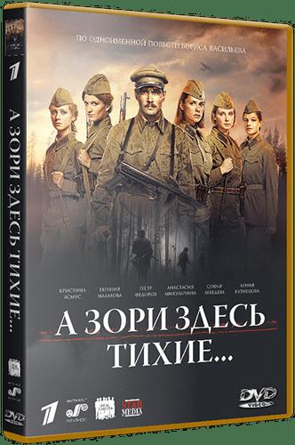Новое российское кино - топ-10 лучших фильмов (2020)