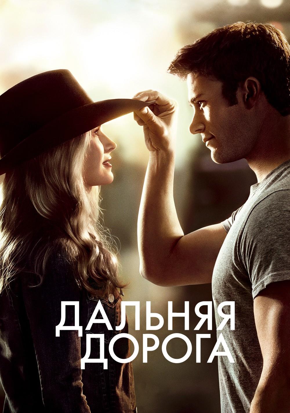 Экранизации романов Николаса Спаркса