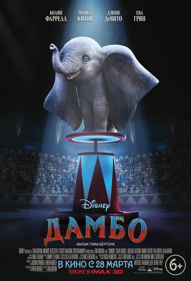 Лучшие фильмы для детей (2021)