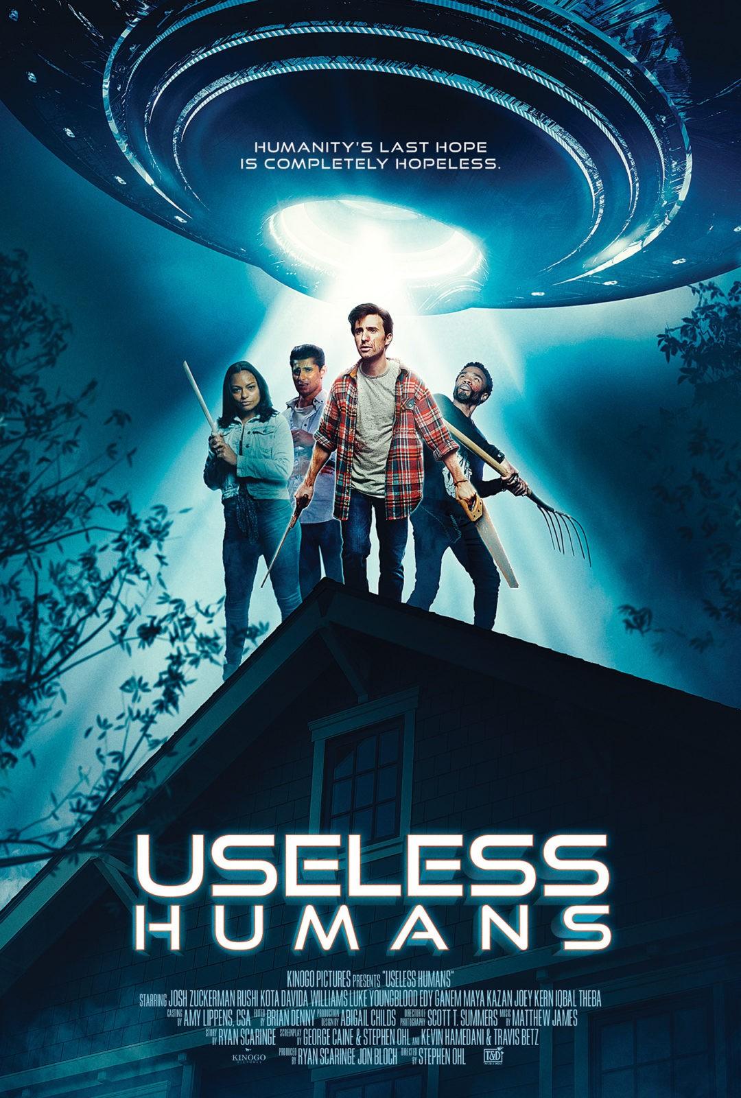 Лузеры против пришельцев (2020)