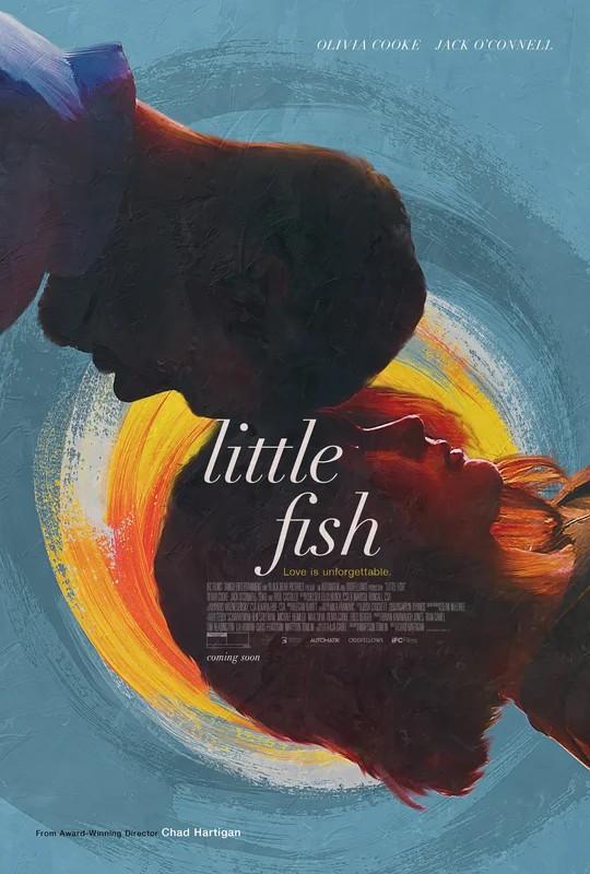 Маленькая рыбка (2020)