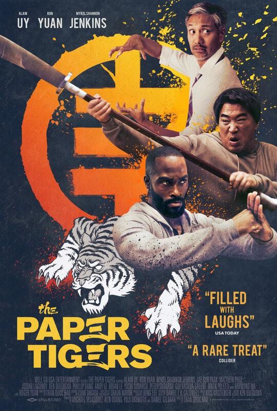 Бумажные тигры (2020)