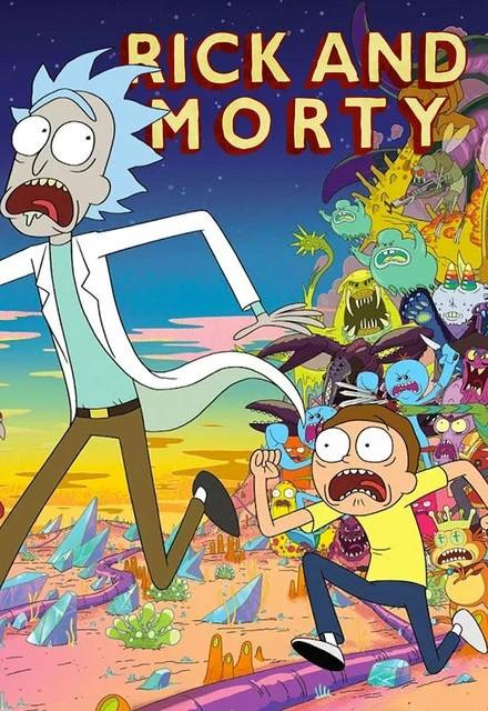 Рик и Морти (5 сезон)