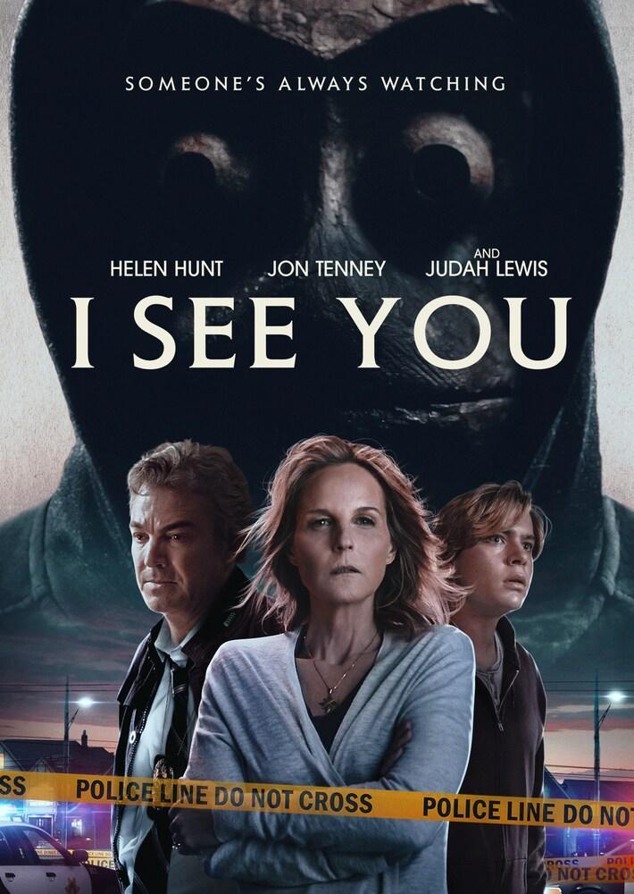 В тихом омуте / Я вижу тебя (2019)
